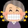 今日の朝食2019/06/30 歯周病は改善されていたが・・・