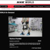 月刊じろうゆ 6月号とブルーノート東京とNHK WORLDの話