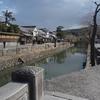 岡山旅2日目は倉敷美観商店街を巡る・巡る・巡る。