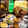 【オススメ5店】熊谷・深谷・本庄(埼玉)にあるカフェが人気のお店