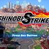 PS4版 【NARUTO TO BORUTO シノビストライカー】βテストバージョンをプレイして…