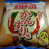 カルビー・ポテトチップスかんずり味(新潟県)を購入してみた。
