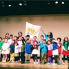 多摩ジュニア・ミュージカル第3回公演!〜小さきものの可愛さよ〜