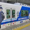 こうみちゃんちに鉄道むすめが大集合?! 和泉中央駅に21日から「鉄道むすめ」ミューラルが登場!