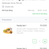 ベトナムでGrab Foodを使ってみた。