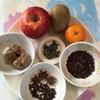 勤労感謝の日 冬の食薬