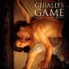 「ジェラルドのゲーム (2017)」手錠でベッドから動けなくなった熟女が状況と自己のトラウマに立ち向かう