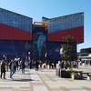 大阪メトロ中央線大阪港駅から海遊館への行き方