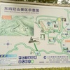 大連旅行2日目 旅順東鶏冠山