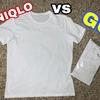 【ユニクロ】vs【GU】大定番白Tシャツ徹底比較してみた!(2019年版)