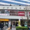ウルトラQロケ地/東京交通会館