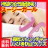 危険!!寝ている時、息が止まってませんか!? 第4回