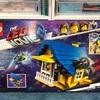 レゴ(LEGO) レゴムービー エメットのレスキューロケット 70831 レビュー