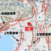 大阪北部地震の震源地付近には複数の断層があってさらなる大きな地震が起こる可能性も!余震と思われる地震も2日間で26回も発生!!
