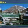 中禅寺ダム
