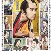 「のみとり侍」(2018)