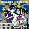 ASIAN KUNG-FU GENERATIONのソルファLP盤が届いた