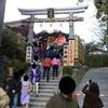 京都の地主神社に行ってきた