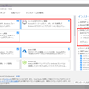 UnityのIL2CPPプロジェクトをC#デバッグする方法