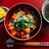 【ふるさと納税返礼品】エンペラーサーモンでサーモンのタルタル丼ウマウマ(北海道・白糠町)