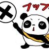 スピリチュアルカウンセラー・鑑定師 養成講座