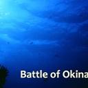~その時、沖縄は~