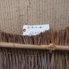 金沢冬の風物詩、武家屋敷「菰掛け」