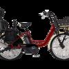 ヤマハの子ども乗せ電動自転車にディズニーモデル PAS Crew Disney edition が登場!ヤマハ PAS バビー アン もまとめてみたよ。