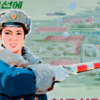 北朝鮮のプロパガンダ用のポスターからわかること