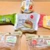 【セブンイレブン】今週の新作スイーツ・菓子パンのご紹介【コンビニ新商品】