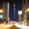 東京タワー SAMURAI BLUEライト