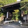 第115代桜町天皇「月輪陵」〜天皇陵制覇の道〜