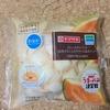 白いメロンパン(赤肉メロン入りクリーム&ホイップ)