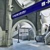 京阪宇治駅の駅舎はとんでもなく美しい