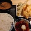 三宮(兵庫)【天ぷら天清 三宮さんちか店】鶏天定食 ¥968(税込)