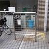枚方公園青少年センターの駐輪場の灰皿が撤去、敷地内禁煙化