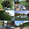 2級河川の比謝川