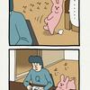 スキウサギ「日常」