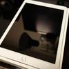 「iPad Pro 9.7インチ」購入!!