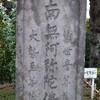 施餓鬼供養の功徳その100 ①  善龍庵