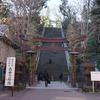 2017/01/13 part1 愛宕神社/NHK放送博物館