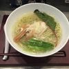 【今週のラーメン2422】 ソバダイニング クワトロ (東京・大森) Sora 鶏旨味塩そば