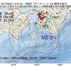 2017年09月21日 12時27分 四国沖でM3.0の地震