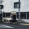 人形町の【カフェ ロイド】さんに行ってきたよ!