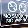医療者のブランディングに必要かもな禁煙の成功確率を3倍にする方法!