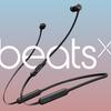 BeatsX入荷情報(2月14日現在)