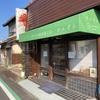 南大阪 熊取 「手作り和洋菓子店 せんざん」のケーキが圧巻!美味し過ぎるので、並んででも一度は食べておいた方が良い!その理由とは?