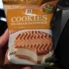 セブン新作商品!チーズが香るクッキーサンドアイスを食べてみた!