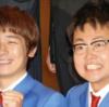 稲沢市長選挙、投開票終了!