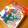 ハラハラドキドキ!「スーパーマリオ バランスゲーム キノコがいっぱい」を購入。
